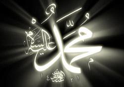 Hz. Abdullah'ın Vefatı