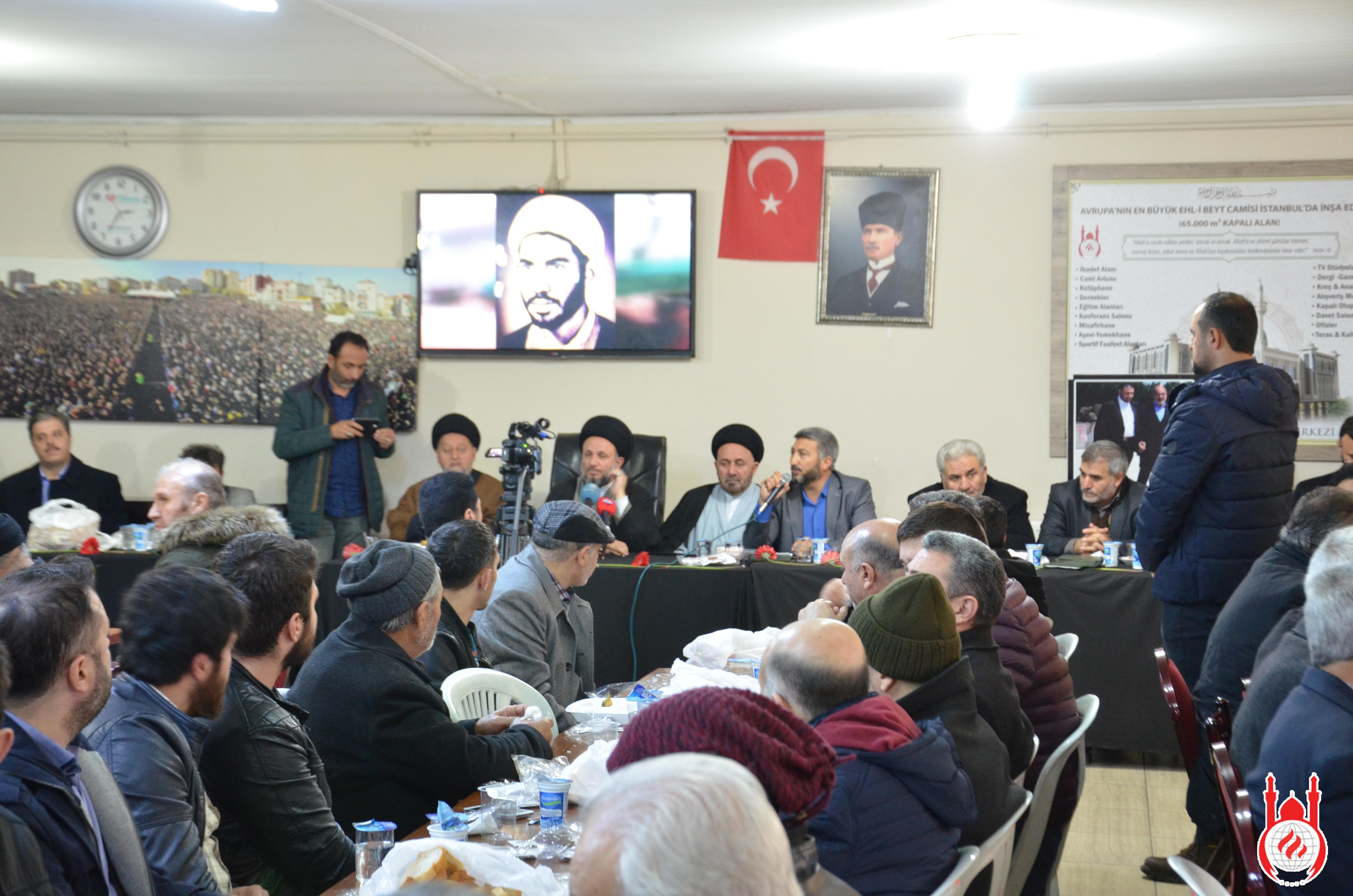 Şeyh Hamit TURAN'ın Vefatının 1. Yılı Münasebetiyle Taziye Meclisi (FOTO)