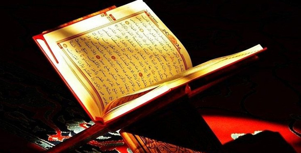 Kur'an'ı Kerim'in İlkbaharla İlgili Ayetleri