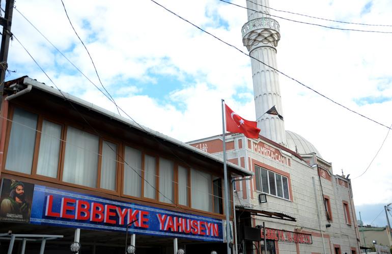 İmam Rıza (a.s) Camii'nde Eza Meclisi